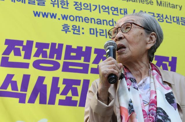 김복동 할머니 별세…배우 나문희, 진선미 장관, 나경원 대표 등 조문