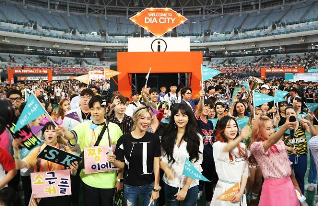 CJ ENM 다이아 티비, 페이스북∙인스타그램 구독자 수 7500만명 돌파