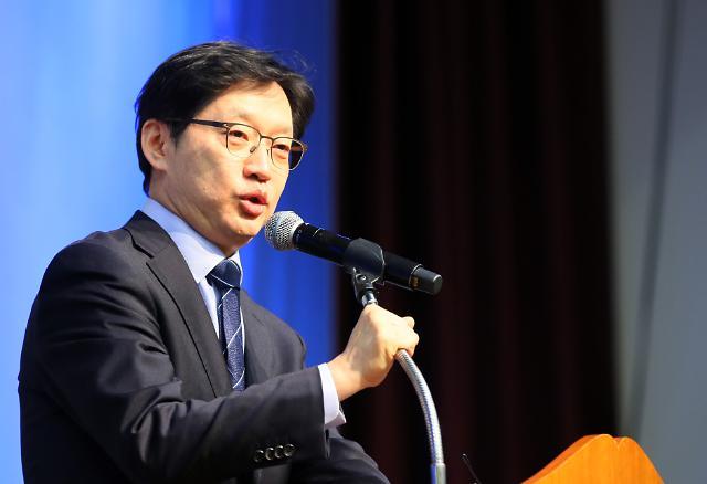 김경수, 오늘 오후 1심 선고…'댓글조작' 드루킹 형량은