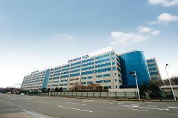 .大韩航空公开去年业绩 销售额创历史最高.