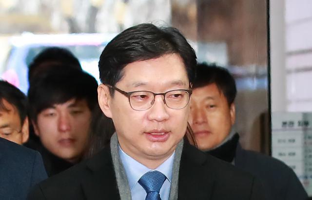 """댓글조작 드루킹, 징역 3년6개월 실형…오후 김경수 선고 주목, 檢 """"여론 주도 도움 얻어"""""""
