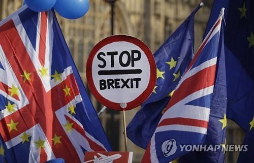 """""""EU, 현행 브렉시트 합의안 최선 평가...2월 중순 이후 분수령"""""""