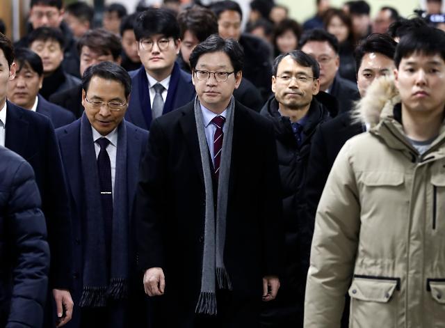 '댓글조작 공모' 김경수, 1심서 징역2년 법정구속