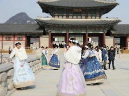 """.韩国迎来2019年首个""""文化日"""" 古宫免费入场电影票优惠多."""