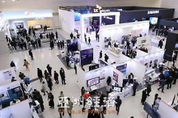 .韩国电子IT产业融合展 高科技新品免费体验.