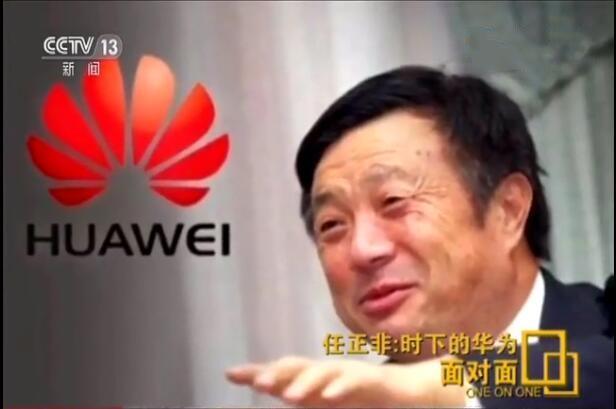 런정페이 화웨이 회장, 中 CCTV 인터뷰 동영상 전격 공개!