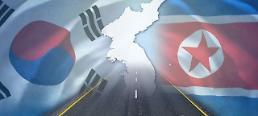 .韩朝公路联合考察获联合国制裁豁免.