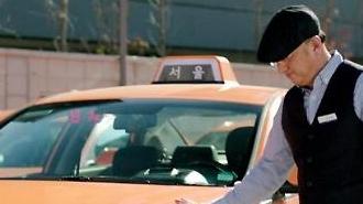 Hyundai chế tạo hệ thống hỗ trợ dành cho tài xế taxi bị khiếm thính