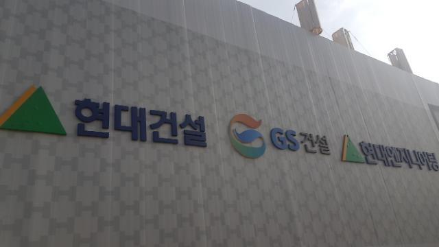 강남구 개포동 아파트 재건축 순항… 대형건설사 브랜드 전쟁 본격화