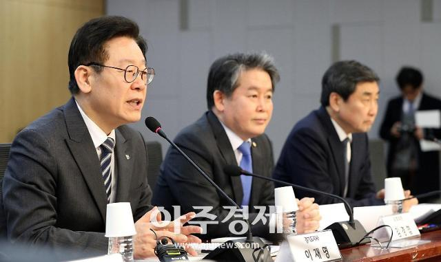 경기지역화폐 활성화방안 토론회, 국회 의원회관서 열려