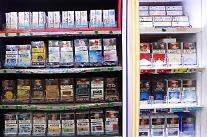 2月1日から免税店でのタバコ価格、2ドルずつ引き上げ