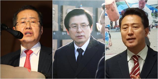 [설 이슈 밥상머리 팩트체크]③한국당 차기 대표 누구