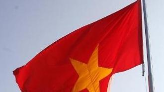 Việt Nam khai thác dầu khí vượt kế hoạch tháng 1