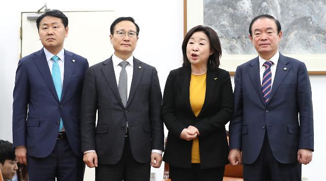 한국당 뺀 여야 4당, 선거제 개혁법 '패스트 트랙' 검토