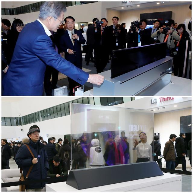 [포토] 사라진 LG 롤러블 TV…흥행에는 성공한 한국판 CES, 하지만 아쉬움이 더 커...