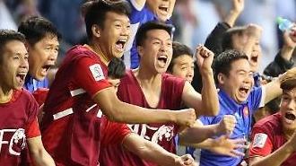 Trận tranh siêu cúp giữa Hàn Quốc và Việt Nam có thể bị đổi lịch