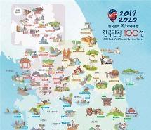 Việt Nam có văn phòng đại diện du lịch đầu tiên ở Hàn Quốc