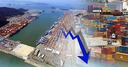 .韩国1月出口同比减少5.8%.