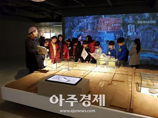 안양문화예술재단 안양박물관 겨울방학 프로그램 운영
