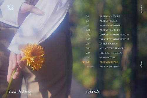 Wanna One前成员尹智圣将推首张个人专辑