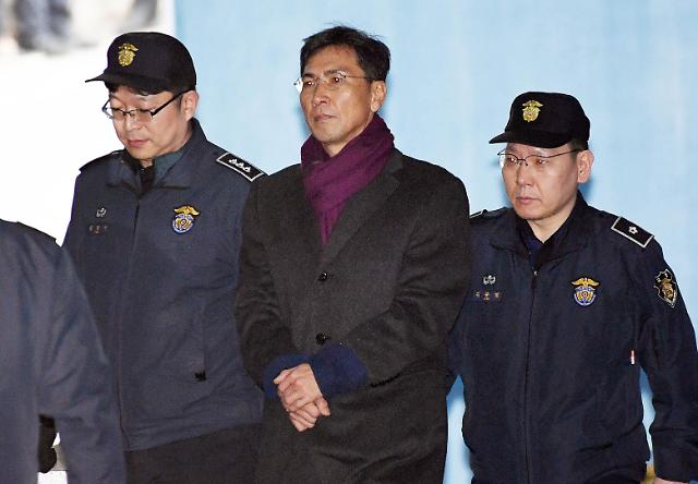 剧情逆转!前忠南知事安熙正二审被判3年6个月