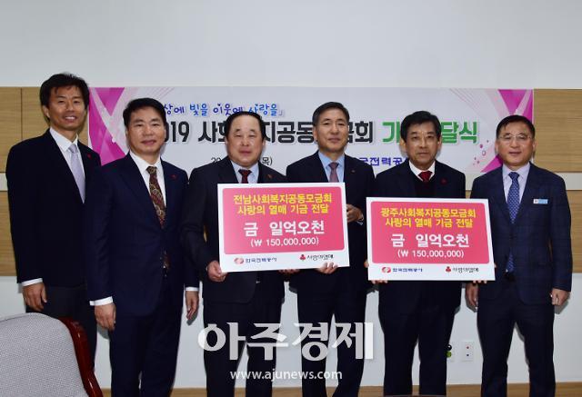 """""""설 연휴 따뜻한 온정을 나눠요""""…공기업, 취약계층 나눔 열기 후끈"""