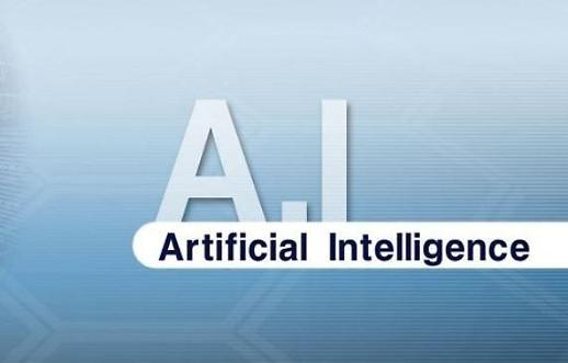 블록체인 시장 인공지능(AI)이 이끈다
