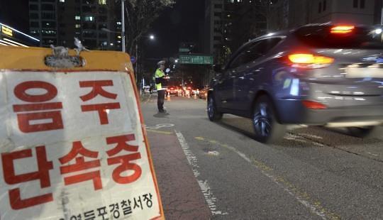 调查:韩春节期间酒驾事故增两成