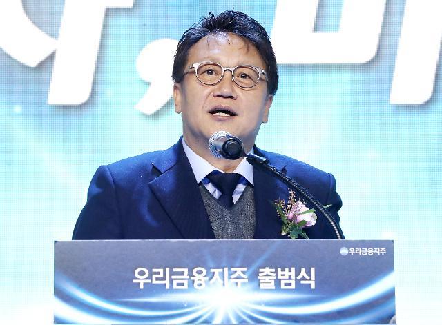 민병두 김영란법 개정안 발의…공직자, 부정청탁시 징역 최대 2년