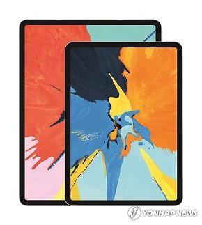 애플·화웨이, 지난해 태블릿 PC 출하량 늘려