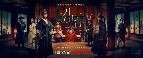 韩国掀起丧尸影视热潮