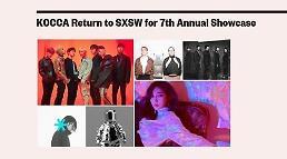 .iKON请夏等韩流明星将亮相北美音乐盛典.