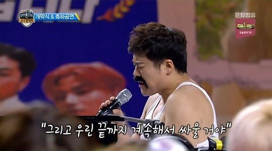 """2019 아육대, 무큐리 전현무 오프닝 축하 공연…""""위 아 더 아이돌~위 아 더 아이돌~"""""""