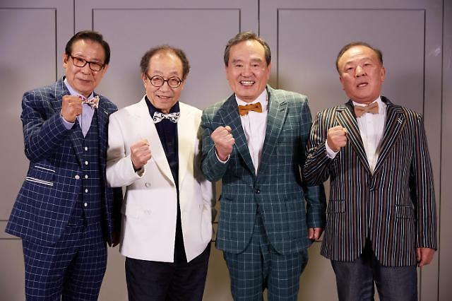 신구·임현식·박인환 주연 비밥바룰라...이성재 감독이 하고 싶었던 말은?