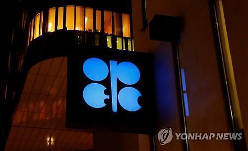 사우디·러시아 유가 협력 장기화?…사우디, OPEC+ 체제 연장 추진