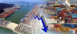 .韩国出口连跌两个月影响宏观经济稳定.