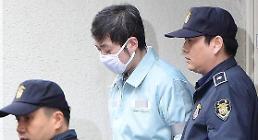 .韩警方认定前短道国家队教练曾性侵队员.