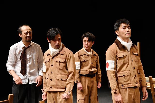 [공연 미리 맛보기④] 조선 청년들의 슬픈 외침...변주현•김경남 출연하는 연극 '가미카제 아리랑'