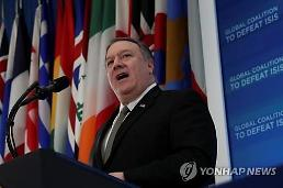 Pompeo sees every opportunity for N.K. denuclearization: Yonhap