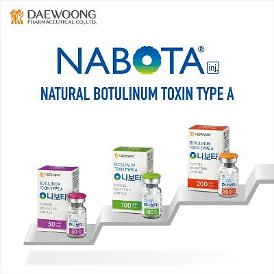 대웅제약 美 FDA 판매허가 받은 '나보타' 어떤 제품?