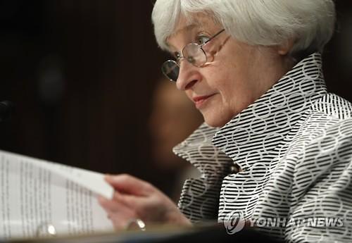 """""""美연준, 글로벌 경제 둔화 영향에 금리 인하 가능"""""""