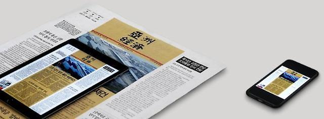 """<채용공고> """"아주뉴스코퍼레이션이 경력기자·사원을 모집합니다"""""""