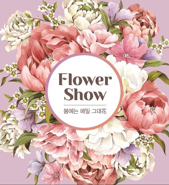 [주말 쇼핑정보] 유통업계, '봄맞이' 할인행사 풍성