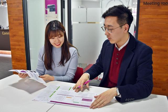 한국후지제록스, 기업 고객 대상 문서 보안 컨설팅 무상 실시