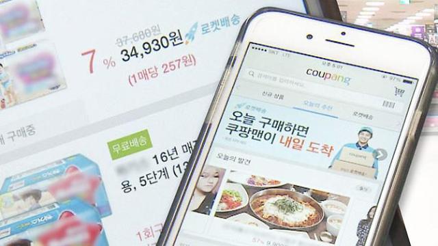 韩网购交易额增长迅猛 手机客户端交易占六成