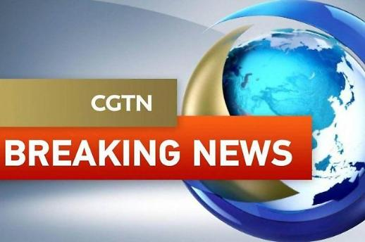 中 CGTN, 외국 대행기관 등록...美, 영향력 확대 견제에 나서나