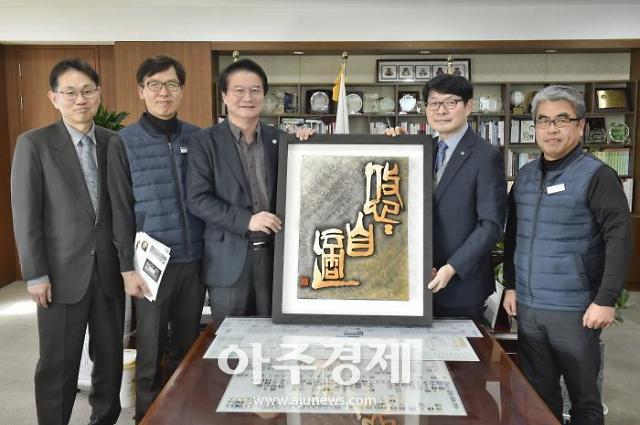 철도공단 강원본부, 서각동호회 전시회, 수익금 전액 기부