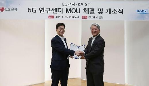 LG chuẩn bị cho công nghệ 6G