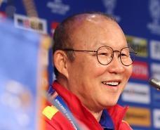 Huấn luyện viên Park Hang-seo làm đại sứ hình ảnh cho quận Sancheong Hàn Quốc
