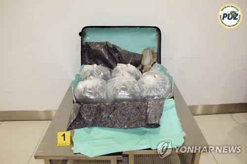 [글로벌포토] 크로아티아 장어 밀반출하던 한국인 적발